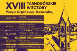 XVIII Tarnogórskie Wieczory Muzyki Organowej i Kameralnej